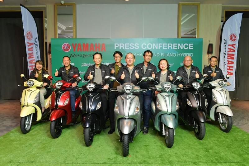 """ยามาฮ่ารุกตลาดไตรมาส 3 เปิดตัวรถจักรยานยนต์ไฮบริดครั้งแรก  ในประเทศไทยกับ """"ยามาฮ่า แกรนด์ ฟีลาโน่ ไฮบริด"""""""