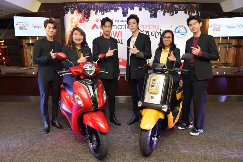 02 ยามาฮ่าผนึกกำลังการท่องเที่ยวแห่งประเทศไทยจัดเทศกาลสุดยิ่งใหญ่