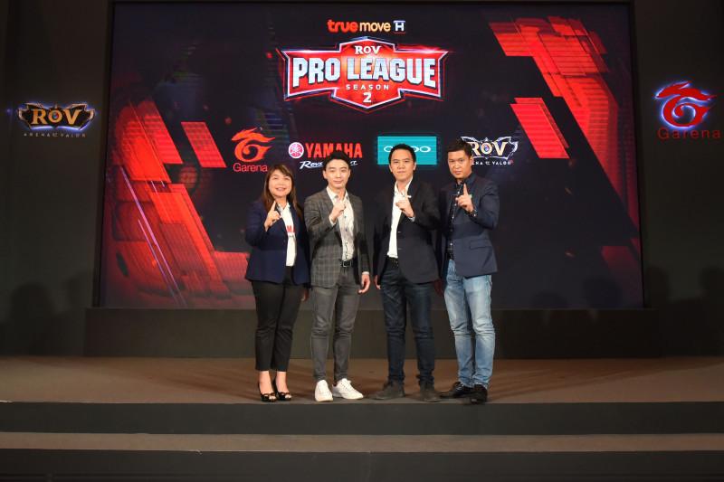 """01 ยามาฮ่าบุกตลาด ESports จับมือ Garena RoV สนับสนุนการแข่งขัน """"RoV Pro League Season 2"""""""
