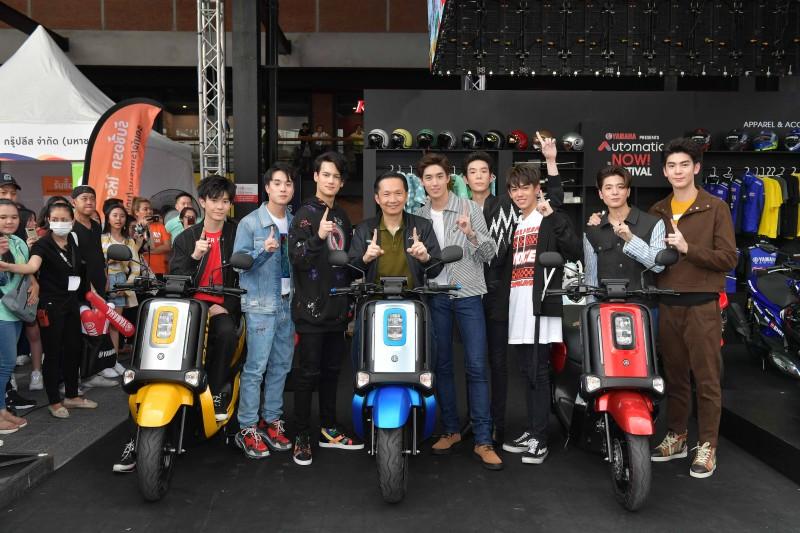 """02 ยามาฮ่าจัดเทศกาลสุดยิ่งใหญ่ Yamaha Presents """"AUTOMATIC is NOW! Festival"""""""