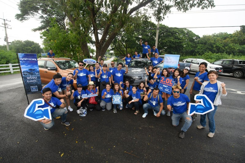 Ford Ranger Club Activity 2018  (2)