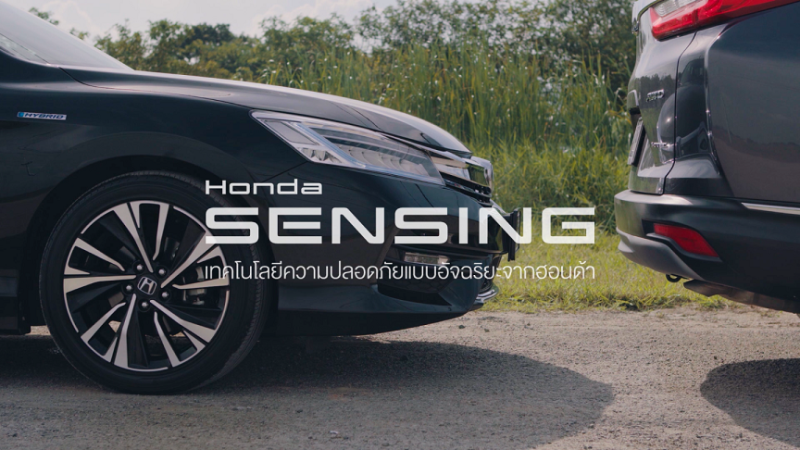 Online Film – Sense The Future (Honda SENSING) (2)
