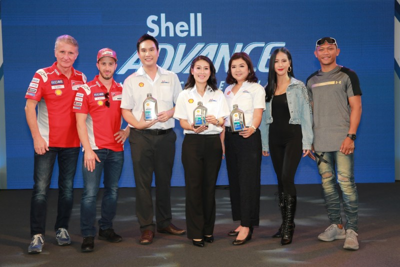 Shell Advance D Day 2