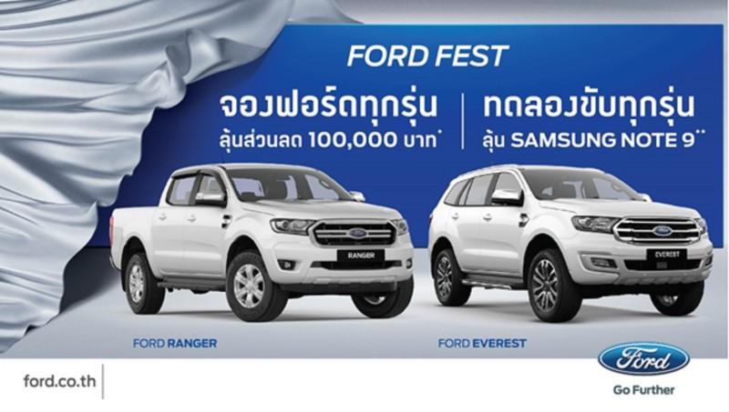 Ford Fest