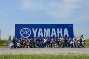 ยามาฮ่าเชิญสื่อมวลชนร่วมทดสอบขับขี่รถจักรยานยนต์รุ่นใหม่ ณ สนามไทยแลนด์ฯ