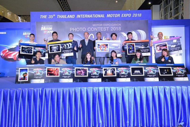 """ประกาศรางวัล """"MOTOR EXPO-CANON PHOTO CONTEST 2018"""""""