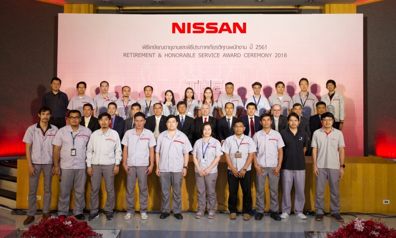 3.Nissan Recognised Loyal Employees