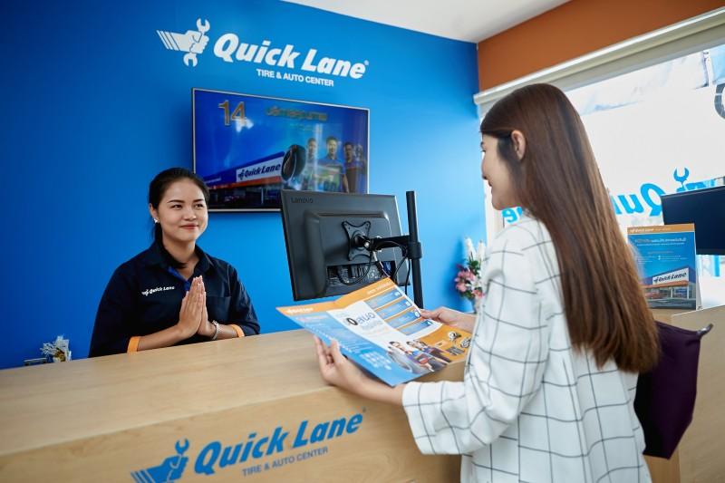 Quick Lane (1)