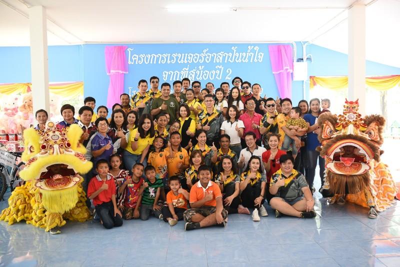 ฟอร์ด ประเทศไทย ร่วมกิจกรรมกับกลุ่มลูกค้าเรนเจอร์  มอบอาคารเรนเจอร์ 2 ให้โรงเรียนวัดดอนยอ จังหวัดนครนายก