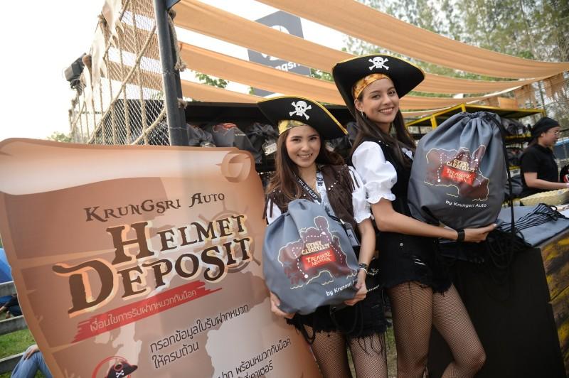 """""""กรุงศรี ออโต้"""" บุกงานอีเวนต์ไลฟ์สไตล์ ชวนสาวกบิ๊ก ไบค์ ฝากหมวกกันน็อคที่ Gypsy Carnival"""
