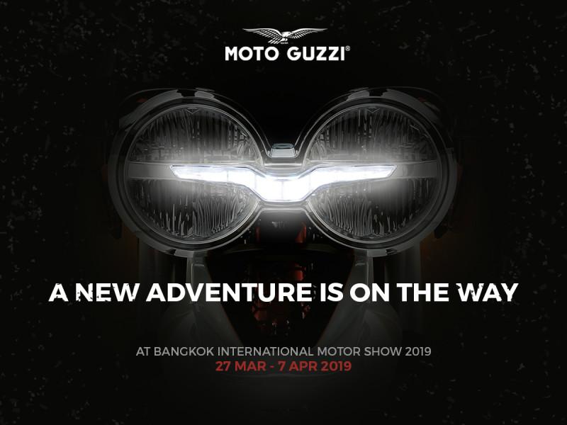 Moto Guzzi Teaser