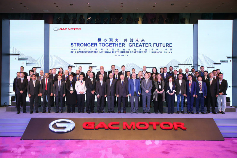 GAC Motor เปิดตัวรถรุ่นใหม่พร้อมจัดการประชุมตัวแทนจำหน่ายทั่วโลก