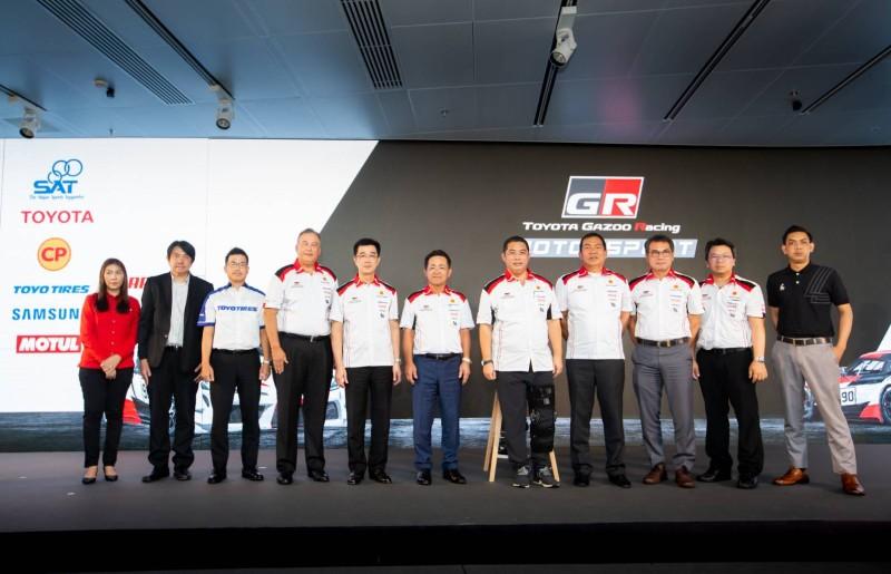 Toyota Gazoo Racing Motorsport 2019    ความท้าทายที่กล้า จะก้าวข้ามทุกขีดจำกัด
