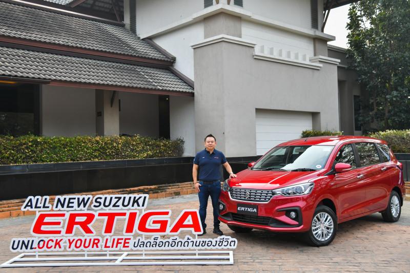 """""""ซูซูกิ"""" ขอบคุณลูกค้าชาวไทย All New Suzuki ERTIGA ยอดจองเกินคาด !!"""