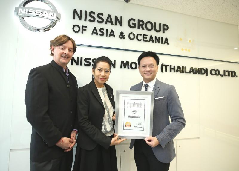 """นิสสัน คว้ารางวัล """"Superbrand"""" สุดยอดแบรนด์ชั้นนำของประเทศไทย"""