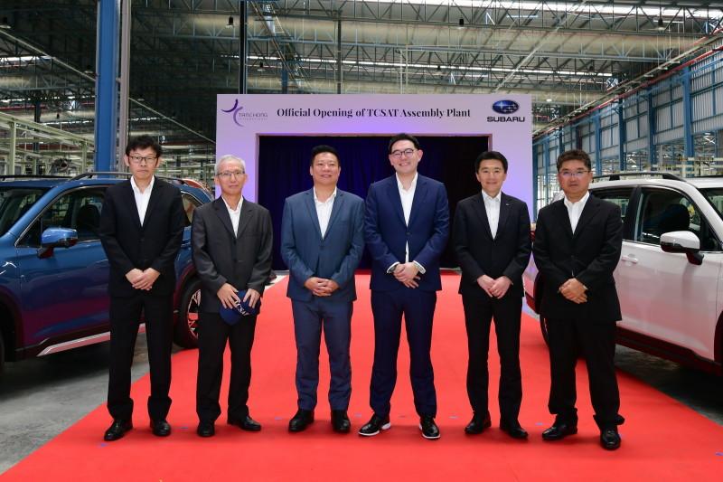 ตันจง อินเตอร์เนชั่นแนล เปิดโรงงานประกอบรถยนต์แห่งแรกในประเทศไทย