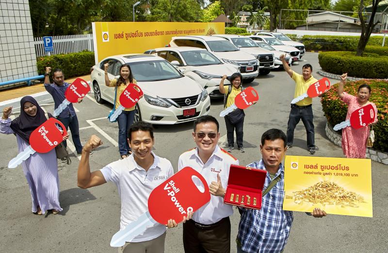 Shell Super Pro Lucky Winners Annoucement