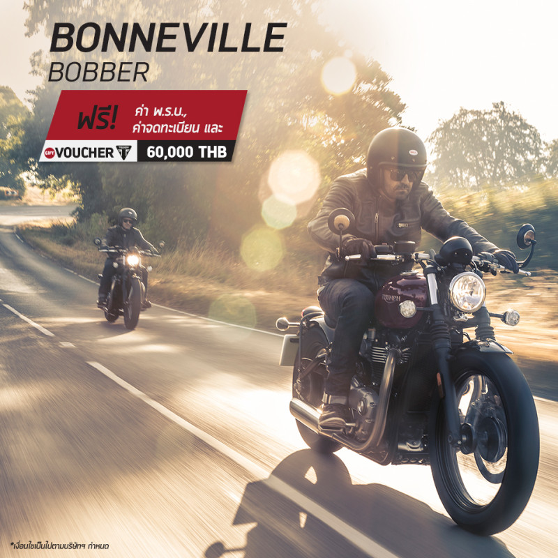 Triumph-may-PromoContent_Bobber