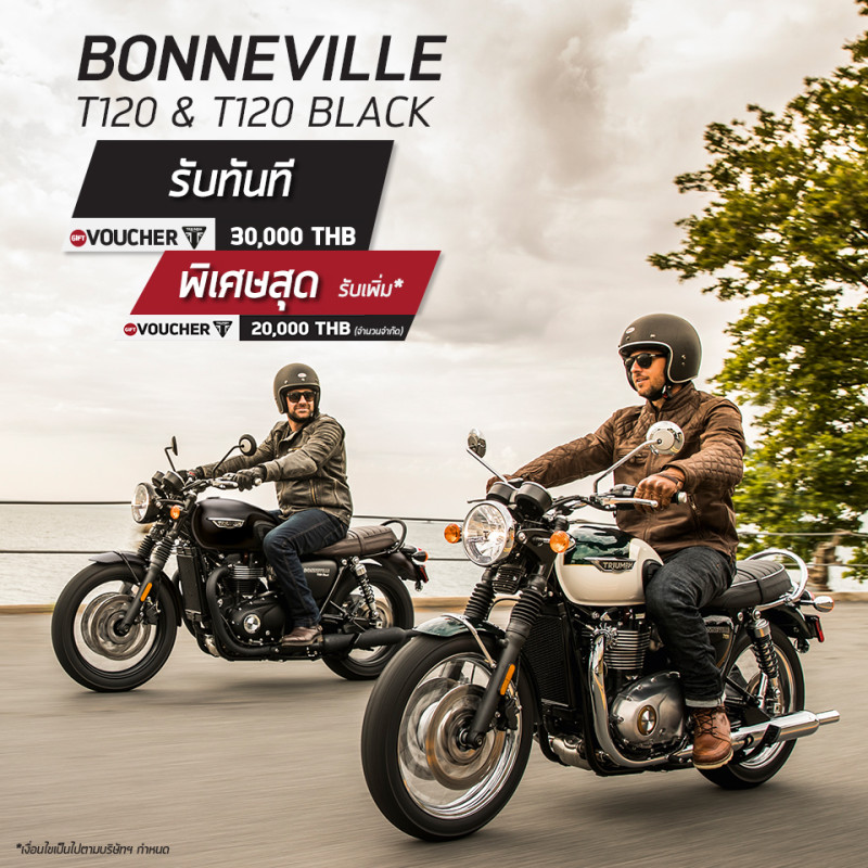 Triumph-may-PromoContent_T120