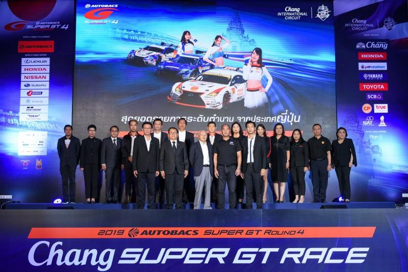 ภาพหมู่คณะผู้จัดงาน สปอนเซอร์ การแข่งขัน Super GT Race 2019 2