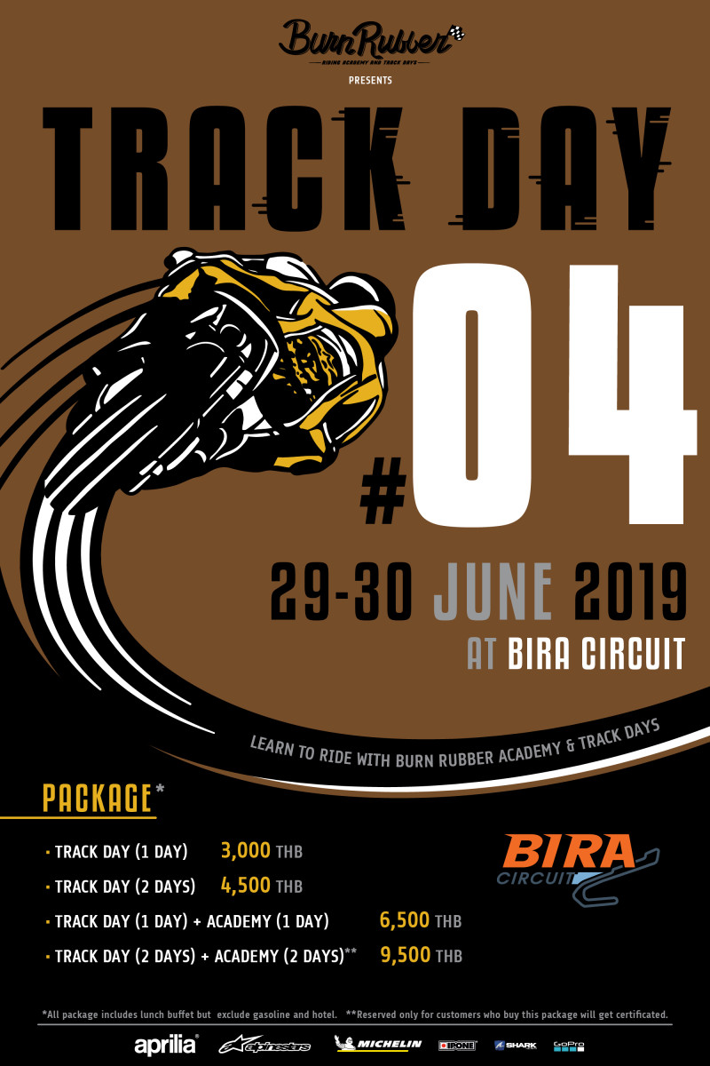 Burn Rubber Riding Academy & Track Days – Poster