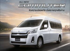 Key Visual_Commuter
