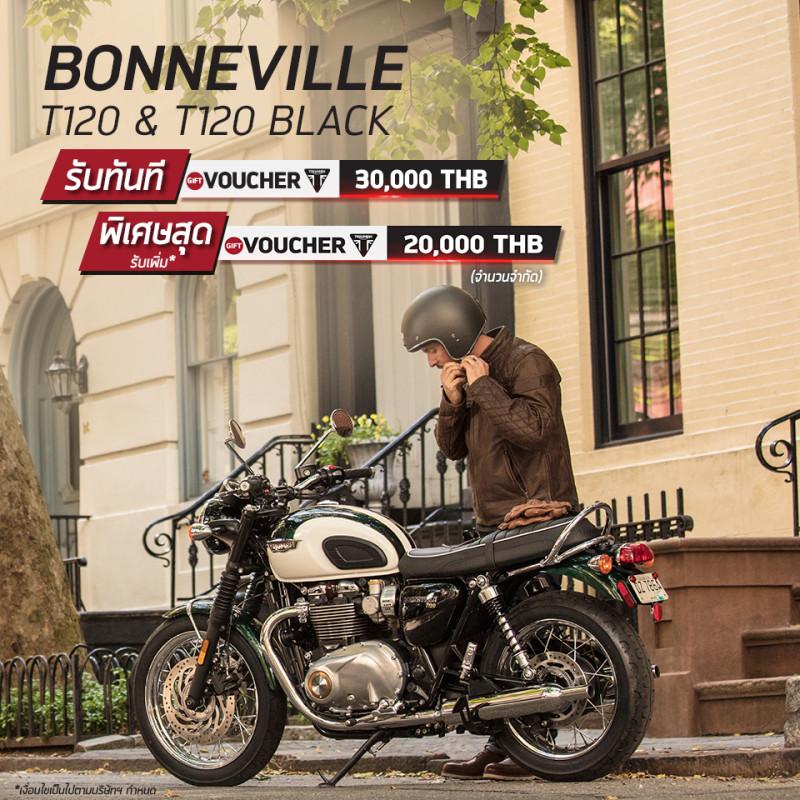 Pic_Triumph promotion Bonneville T120 & Bonneville T120 Black
