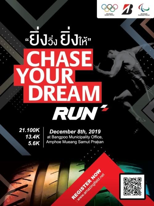 Bridgestone_Chase Your Dream Run