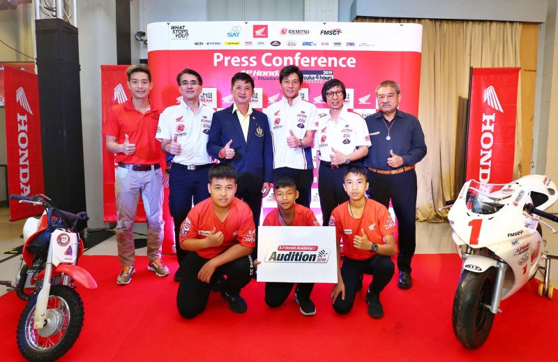 Suzuka 4Hours Endurance Race เอ.พี.ฮอนด้า11