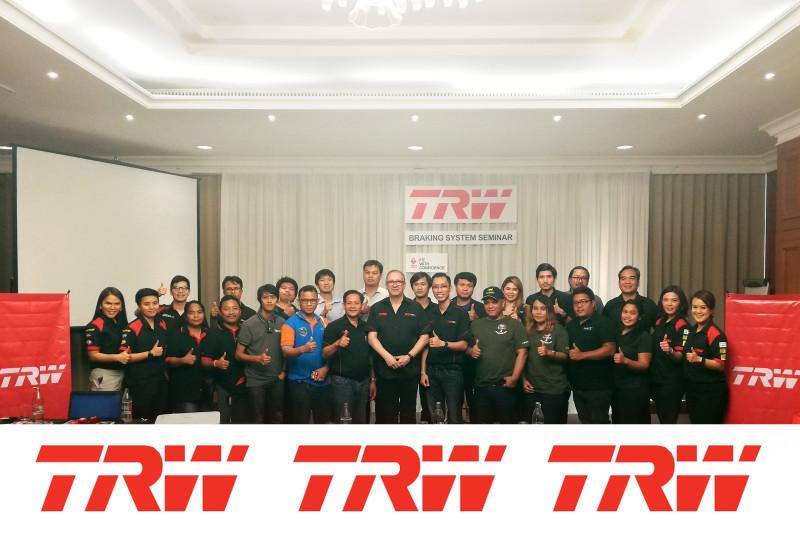 "TRW จัดงานสัมมนา TRW Braking System Seminar ""งานอบรมที่เจาะลึกที่สุดในทุกชิ้นส่วนระบบเบรก"""