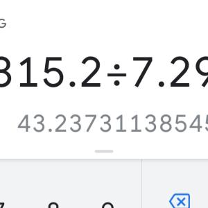 68799194 483795052420918 7195335354956644352 N