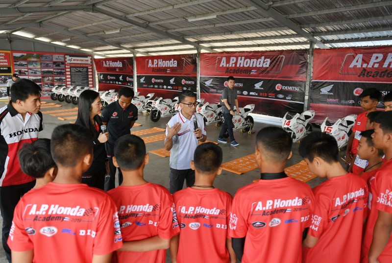 A.P.Honda Academy (3)