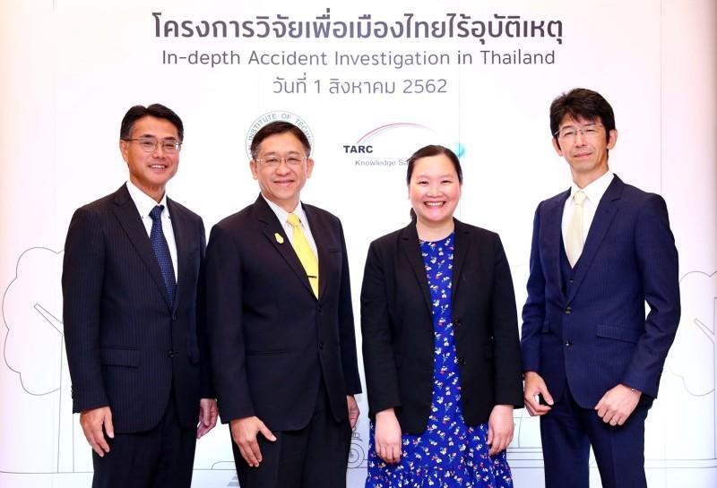 """Honda ฮอนด้า โครงการวิจัยเพื่อเมืองไทยไร้อุบัติเหตุ"""" (1)"""