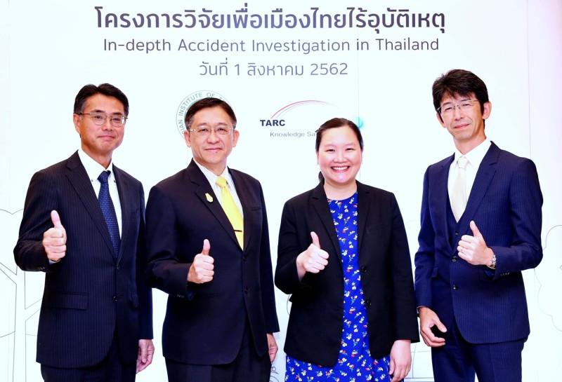 """Honda_ฮอนด้า_โครงการวิจัยเพื่อเมืองไทยไร้อุบัติเหตุ"""" (4)"""