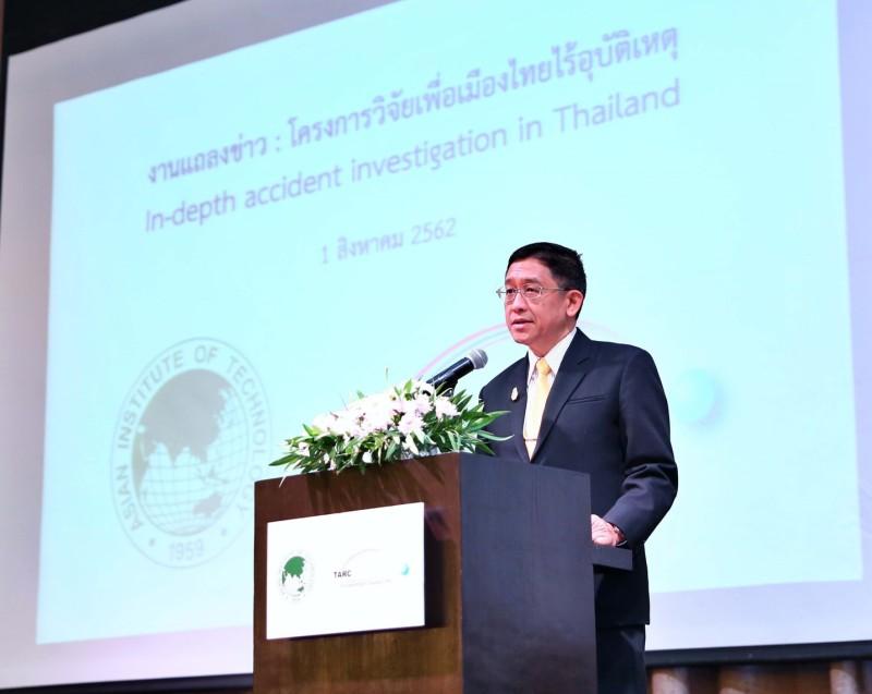 """Honda_ฮอนด้า_โครงการวิจัยเพื่อเมืองไทยไร้อุบัติเหตุ"""" (6)"""