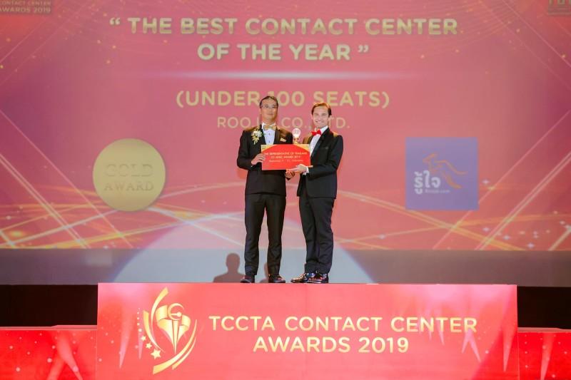 TCCTA_1