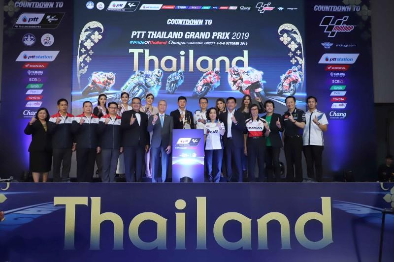 07 ยามาฮ่าร่วมเคาท์ดาวน์สู่การแข่งขัน MotoGP 2019 ในเมืองไทยปีที่ 2