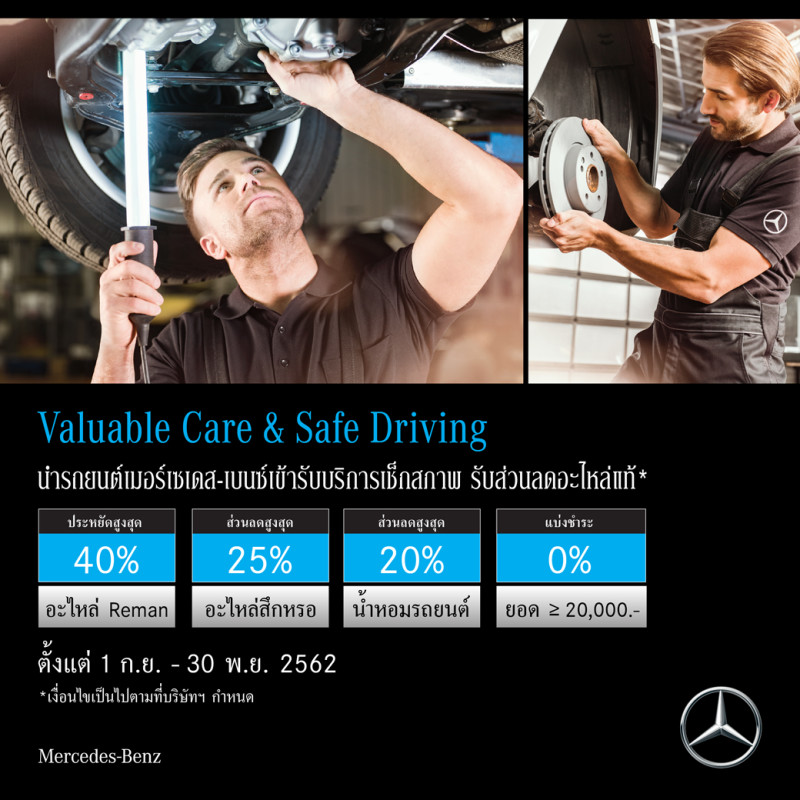 MBTh_Valuable Care & Safe Driving Campaign_Photo (2)