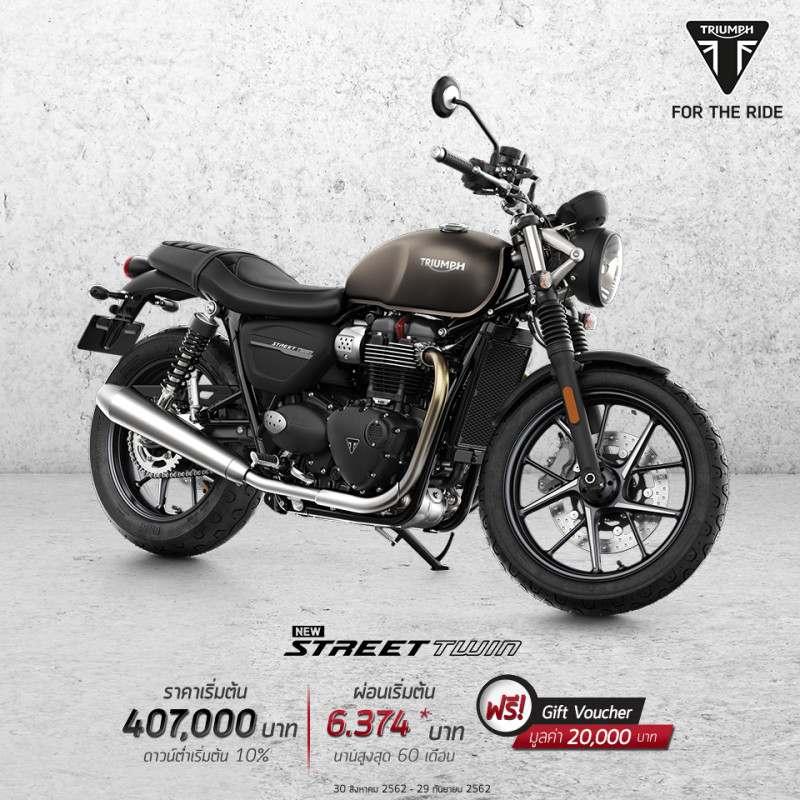 Promotion Triumph Street Twin