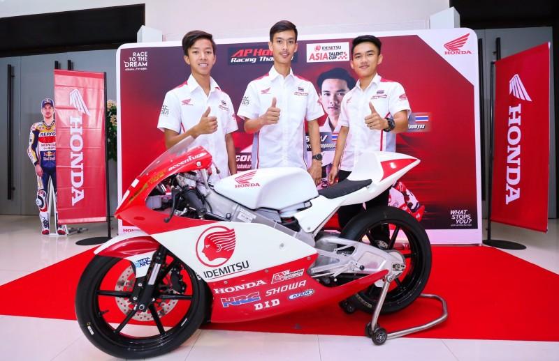 จับตา 3 นักบิดดาวรุ่ง_A.P.Honda_Race to the dream (4)
