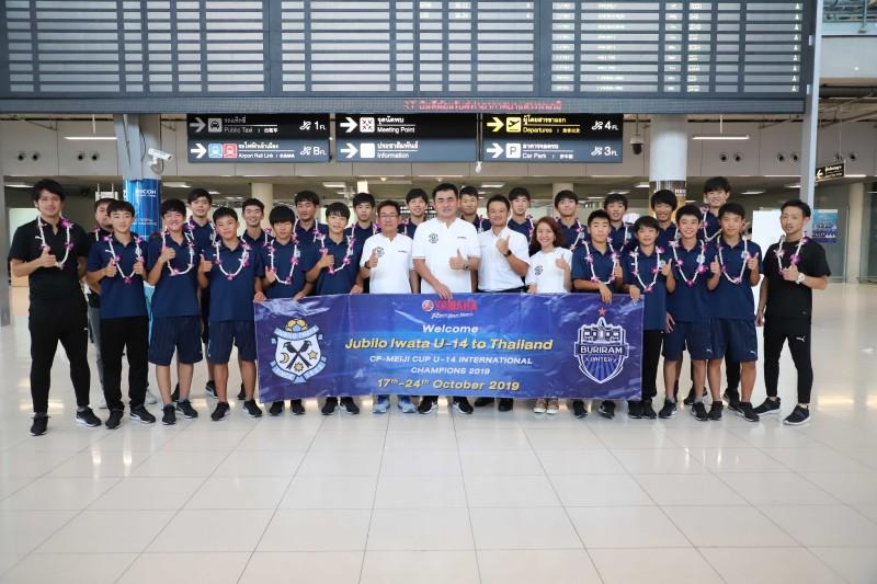 01 ยามาฮ่าต้อนรับทัพนักเตะ JUBIO IWATA เข้าร่วมทำการแข่งขันในศึก U14 International Champion 2019 ที่บุรีรัมย์