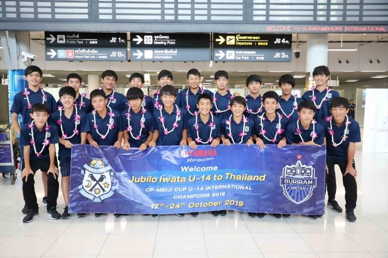 12 ยามาฮ่าต้อนรับทัพนักเตะ JUBIO IWATA เข้าร่วมทำการแข่งขันในศึก U14 International Champion 2019 ที่บุรีรัมย์