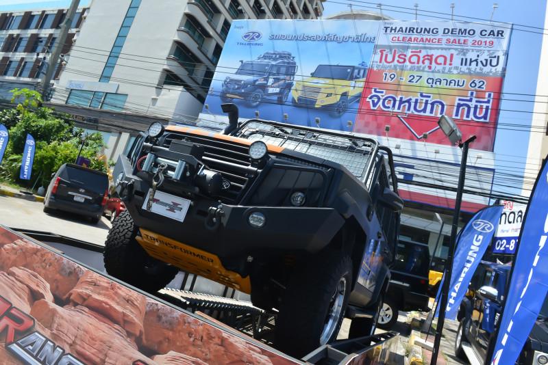 """""""ไทยรุ่ง เตรียม เปิดงาน Thai Rung Demo Car Clearance Sale 2019 """" จัดหนัก โปรดีสุด แห่งปี พร้อมรับ IPhone 11"""