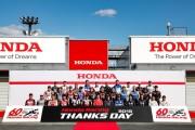 ฮอนด้าฉลอง 60 ปีของการเข้าร่วมการแข่งขันระดับโลก จัดกิจกรรมสุดยิ่งใหญ่ Honda Racing Thanks Day ที่ทวินริงโมเตกิ เพื่อแฟนๆฮอนด้าโดยเฉพาะ