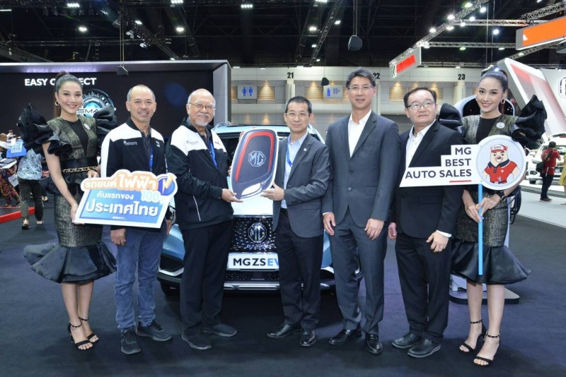 MG  Handover NEW MG ZS EV To IMC (S  24240207)