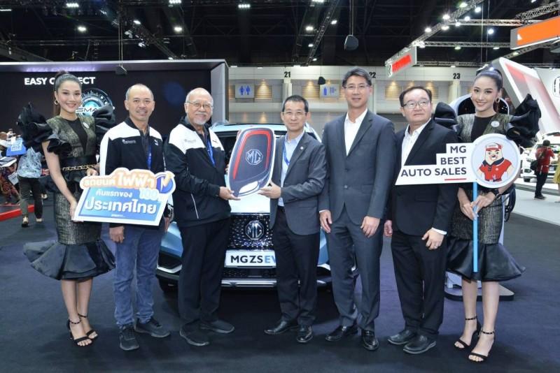 MG- Handover NEW MG ZS EV to IMC (S__24240207)