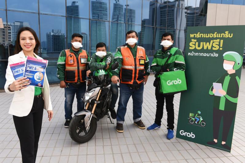 แกร็บ ส่งต่อความห่วงใยสู่พาร์ทเนอร์คนขับ แจกฟรี! หน้ากากอนามัย 20,000 ชิ้นเพื่อป้องกันฝุ่น PM 2.5