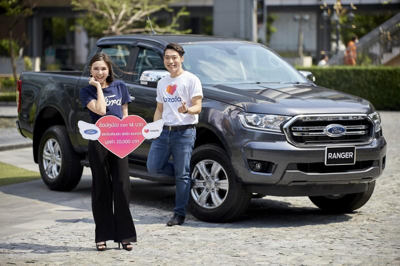 Ford x Lazada V Day Flash Sale (3)