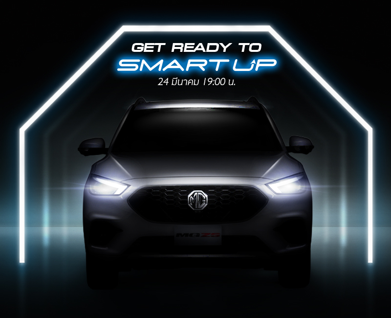 New Mg Zs Smart Up Teaser3