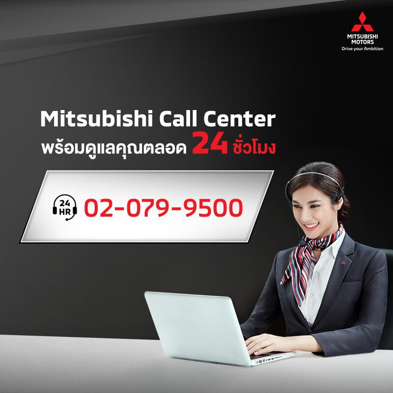 MMTh call center